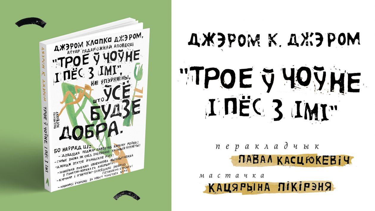 Pikirenia_book