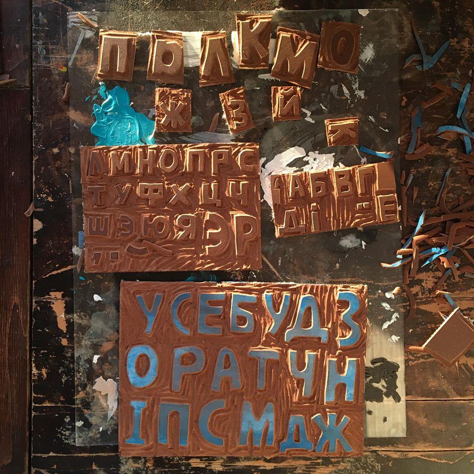 Pikirenia_typography