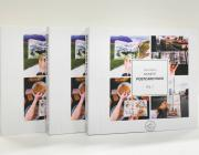 New publications by Prague College artists